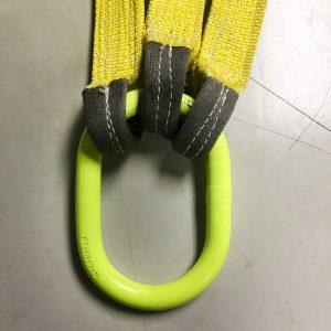 Custom Webbing Bridle
