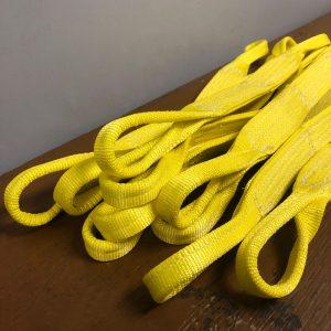 Custom Slings